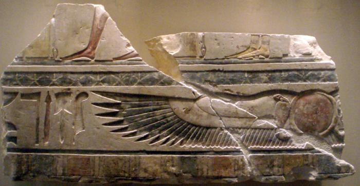 6-SenwosretI-WingedSunDiskAndDietyProcession_MetropolitanMuseum